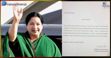 media says tamil nadu chief minister jayalithaa died