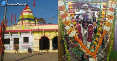 kaalikankali temple bhopal