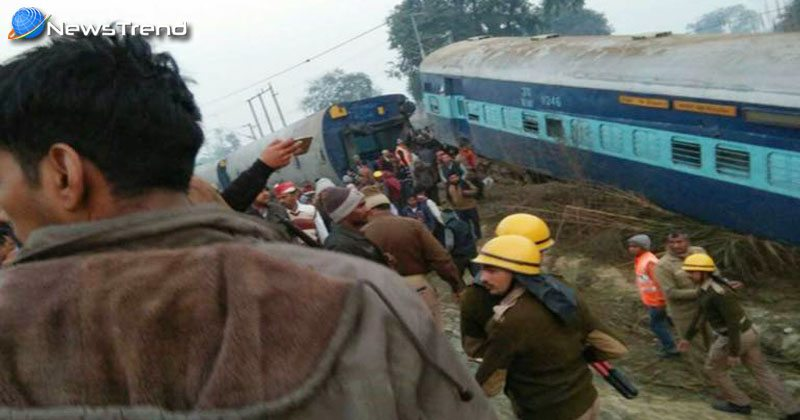 kanpur rura train accident
