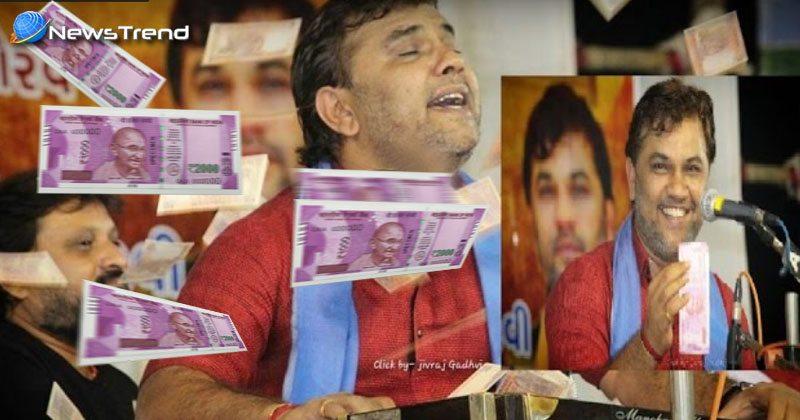 rain of 200 note on songer kirthydan gadvi