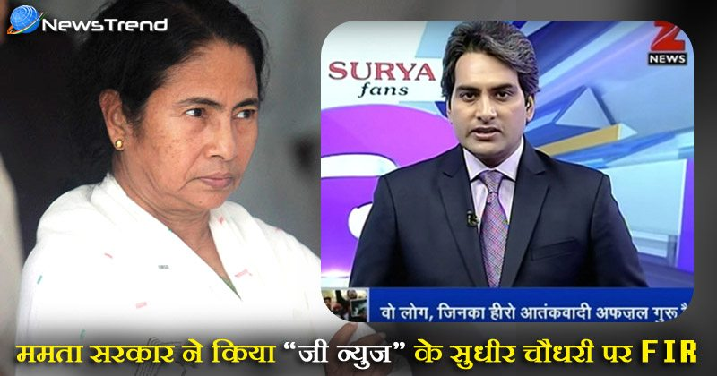 FIR on Sudhir Chaudhary