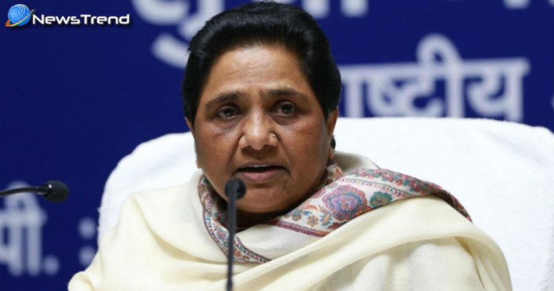 bsp account deposit 104 crore