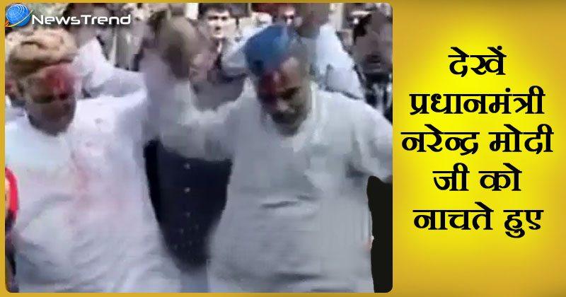 prime minister narendra modi dance