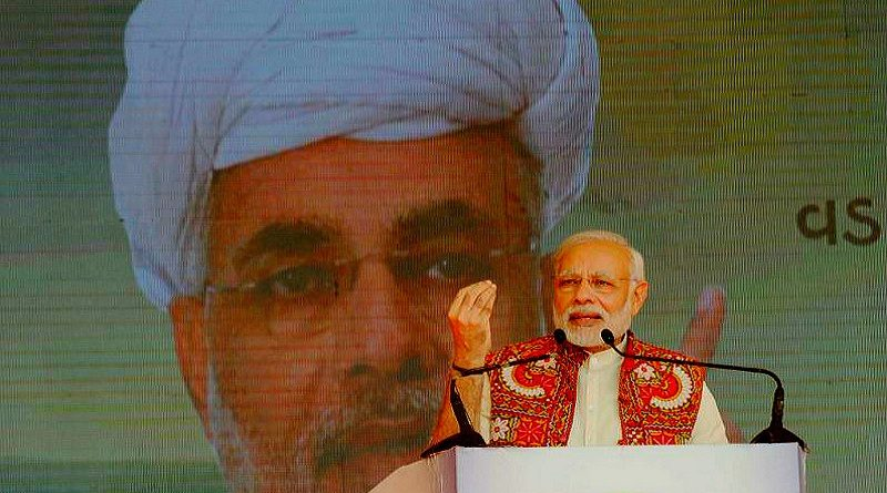 PM modi banaskantha Gujarat visit