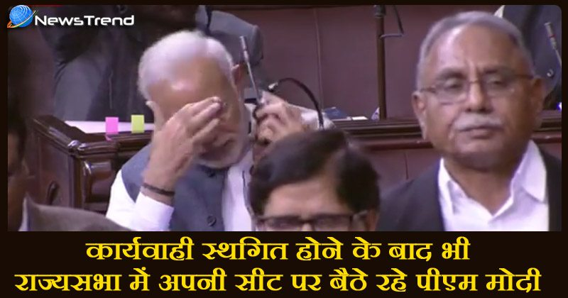 pm modi in rajyasabha