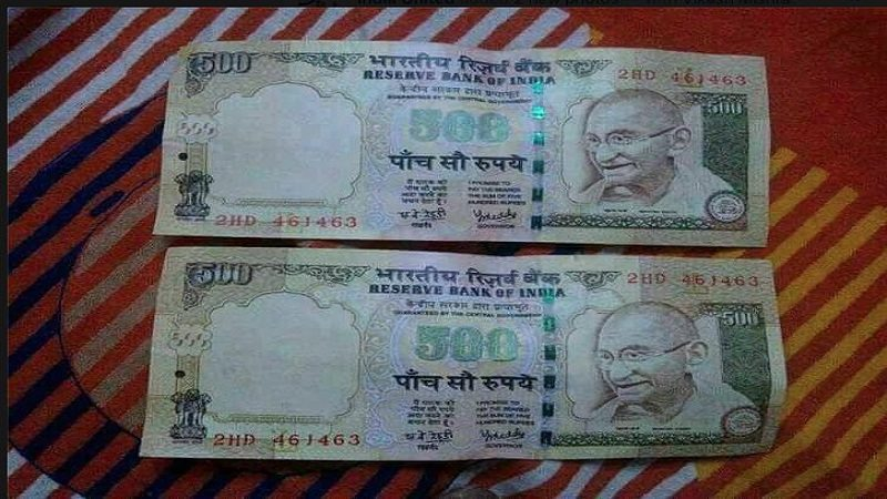 Upa congress print fake currency