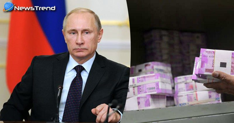 Russian ambassador protest demonetization