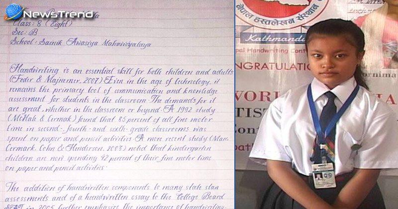 beautiful writing of nepali school student
