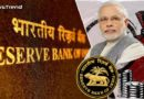 काले धन पर शिकंजा कसने के लिए मोदी सरकार के बाद अब RBI सख्त, उठाया ये कदम.
