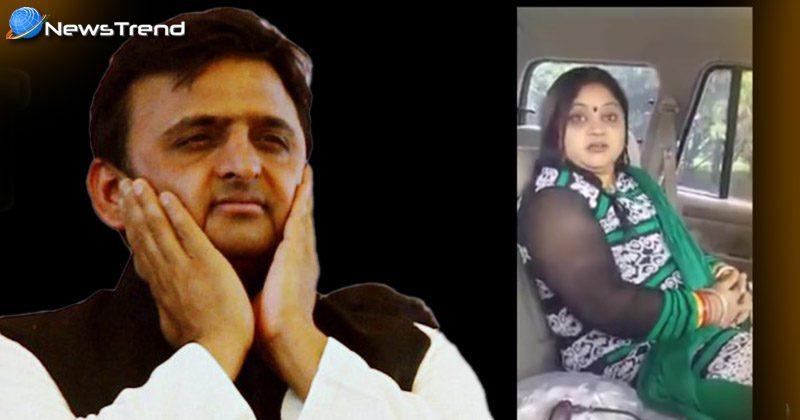 Samajwadi Party Members