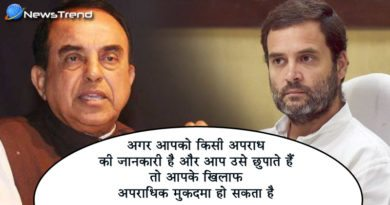 subramanian swamy tweet