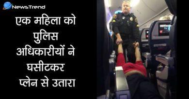 woman dragged off plane