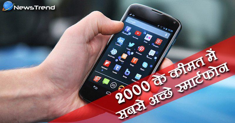 Top smartphone under 2000