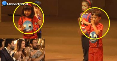 Aaradhya's annual day performance