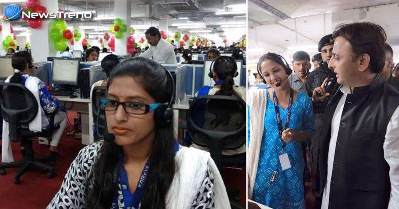 Photo of वोटर्स का मन टटोल रहा है अखिलेश यादव का कॉल सेंटर!