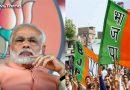 भाजपा में बगावत – 392 अध्यक्षों ने दिया इस्तीफा!  पार्टी के खिलाफ प्रदर्शन!
