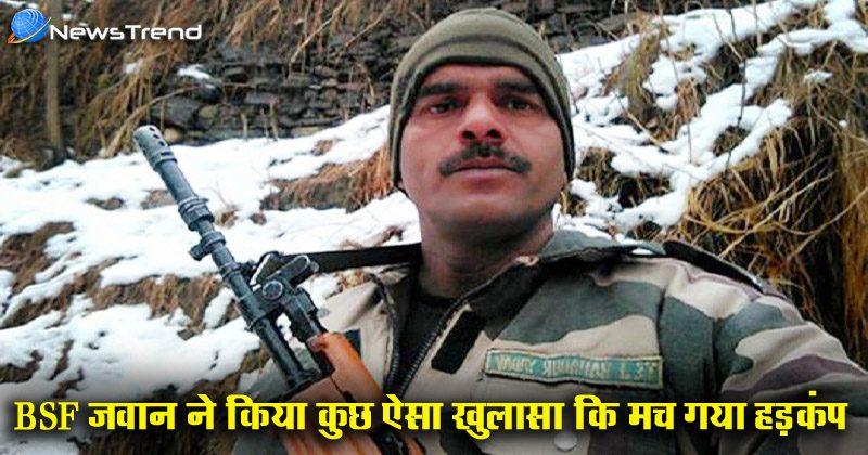 BSF jawan video