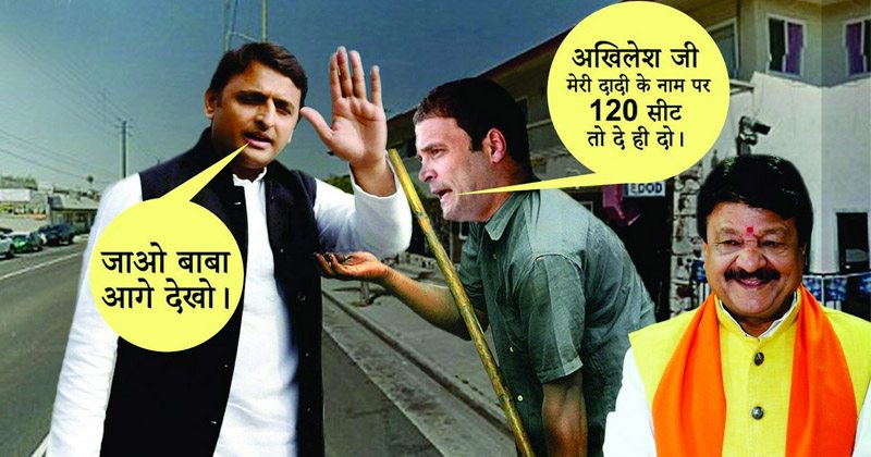 Congress sp alliance in UP