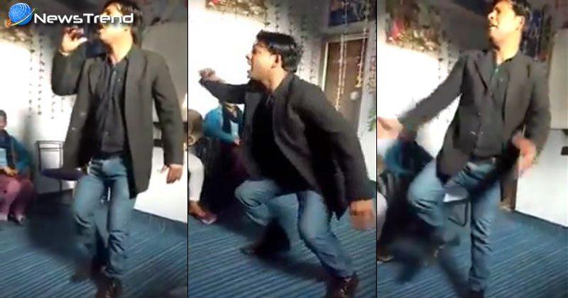 English teacher dance video