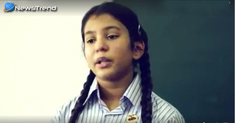 Photo of एक छोटी सी बच्ची ने कही ऐसी बात जिसे सुन आपकी बोलती बंद हो जाएगी… वीडियो देखें!