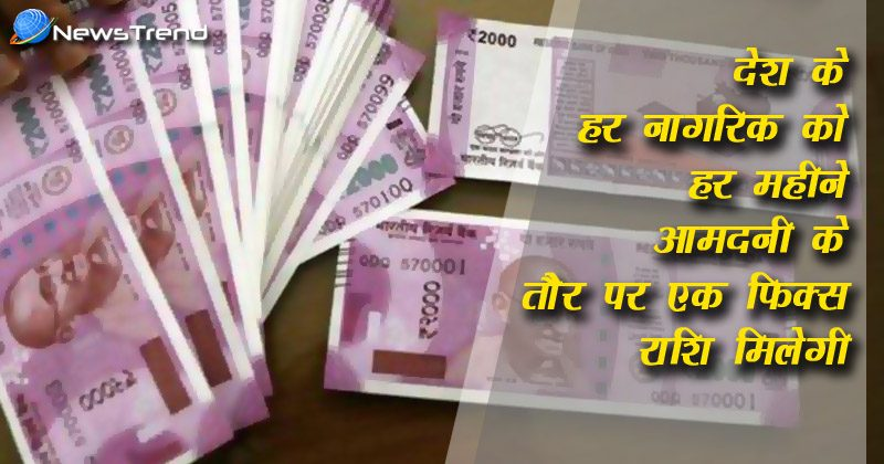 Govt rs 500 bank account