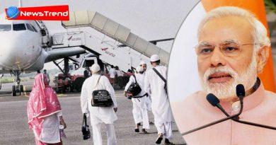 Government eliminate haj subsidy