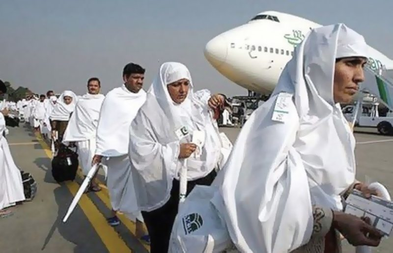 Government eliminate haj subsidy