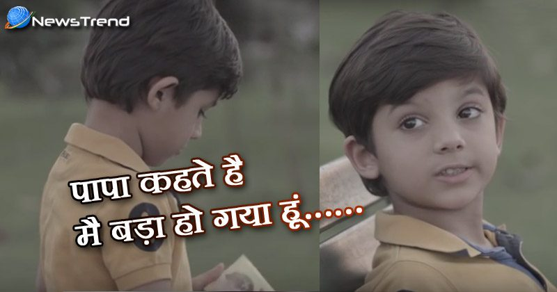 Indian Army Emotional video