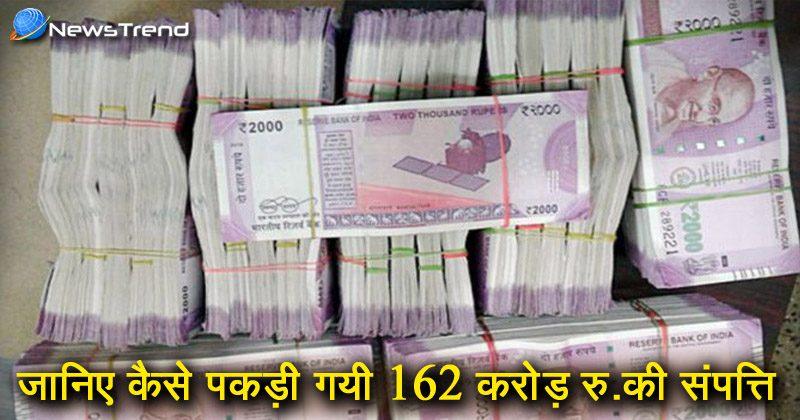 income tax raids