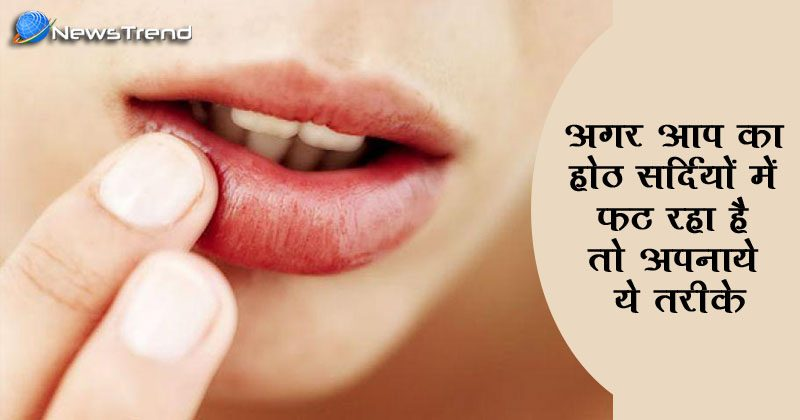 winter season lip care tips