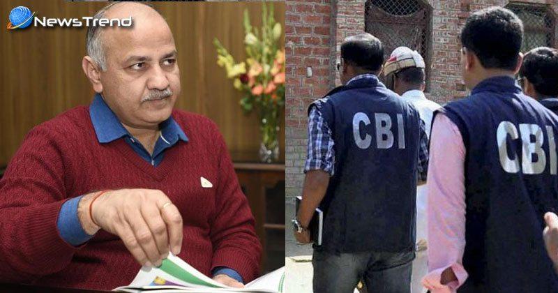 cbi investigation against manish sisodia