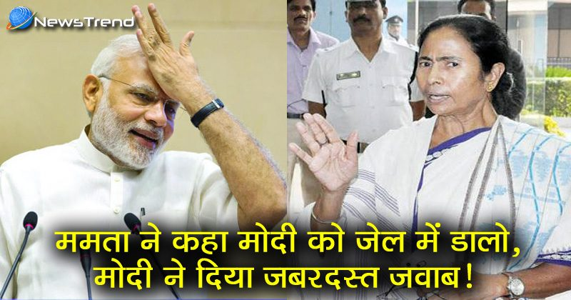 Mamta banrjee attack on modi