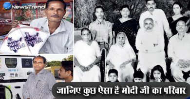 Family of the pm modi