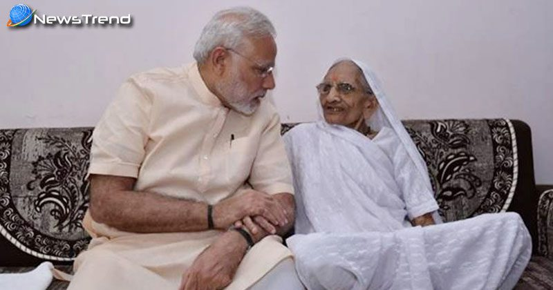 pm modi meet mother