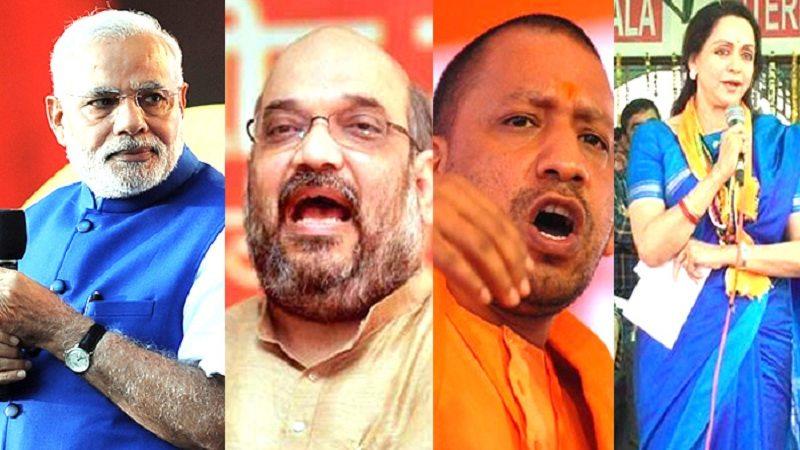 Bjp star campaigners list