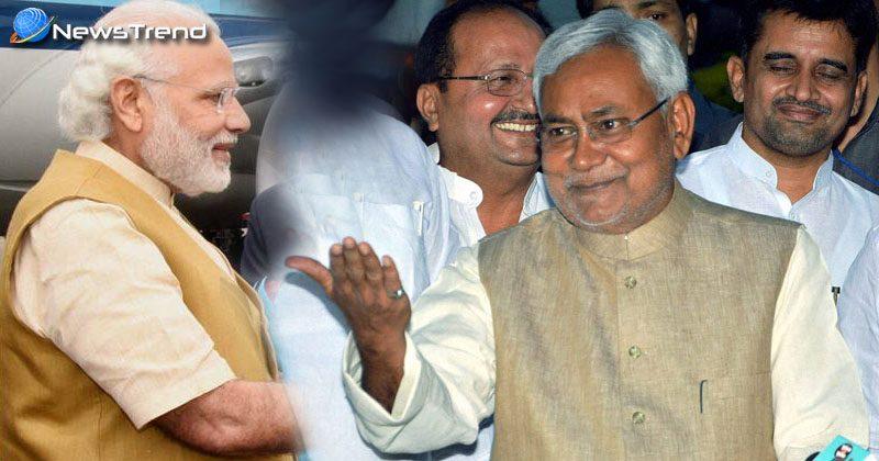 Nitish Kumar's dinner bjp party invite