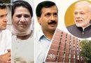 पीएम मोदी के 'महा-बजट' से डरा विपक्ष, चुनाव आयोग के सामने 'गिड़गिड़ाया!