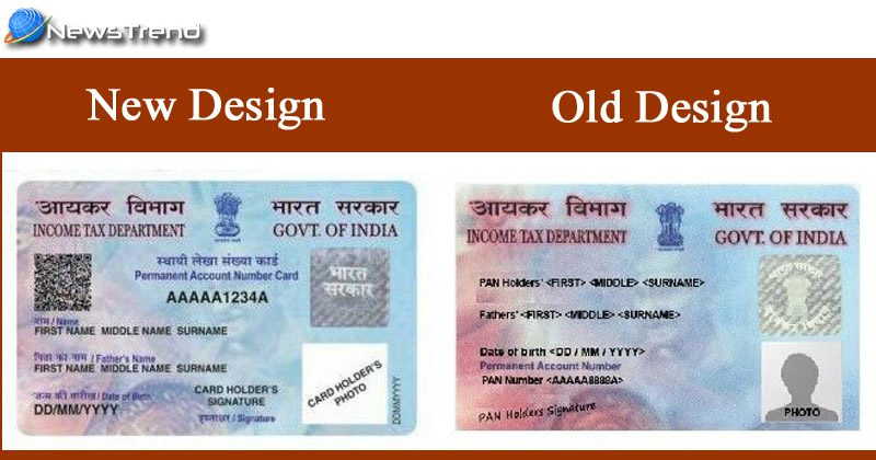new pan card launched