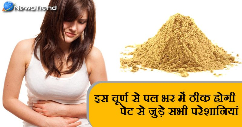 stomach care ayurvedic powder