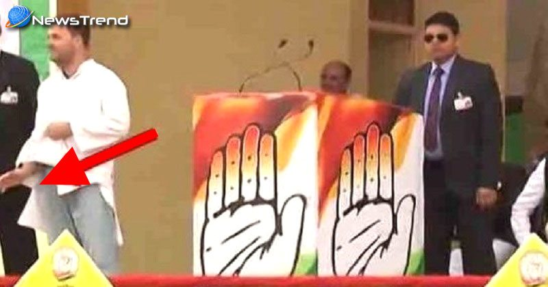 Photo of मंच पर कुर्ता-फाड़ मोदी-मोदी चिल्लाएं राहुल कहा – बीजेपी-आरएसएस मिलकर कांग्रेस को खत्म कर देंगे!