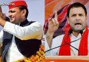 यूपी को अखिलेश और राहुल का साथ पंसद है! नारे के साथ चुनाव में उतरेंगे राहुल और अखिलेश