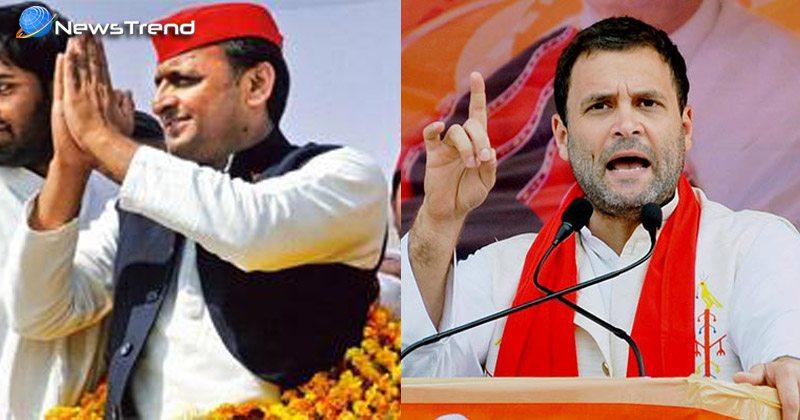 rahul and akhiles campaign