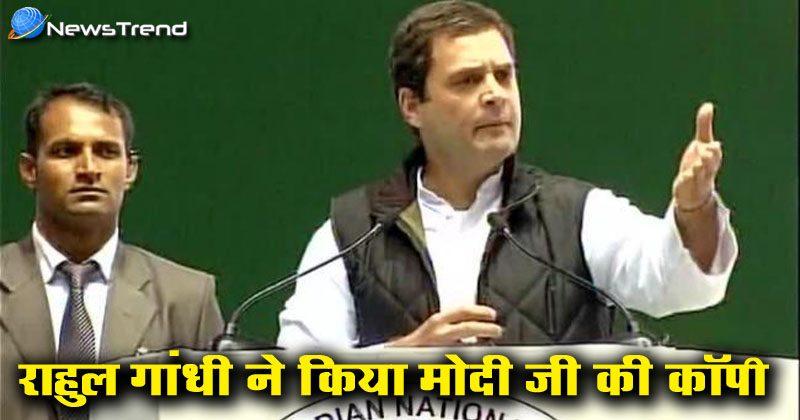 rahul gandhi Vedna Sammelan Speech