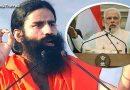 योगगुरु रामदेव ने खोला राज! बताया नोटबंदी के बाद क्या है पीएम मोदी का मास्टर प्लान!