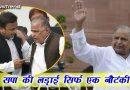 Samajwadi party and congress alliance
