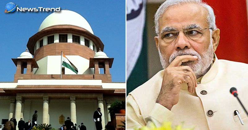 sc dismissed petition