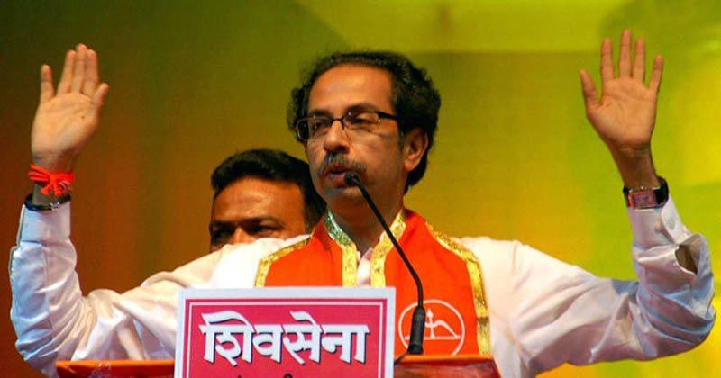 Maharashtra Municipal Corporation elections