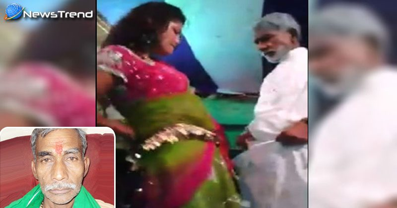 Janta Dal United MLA viral video