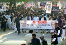 सिंधियों ने शुरु की पाकिस्तान से आज़ादी की जंग! चीन के खिलाफ जबरदस्त विरोध प्रदर्शन जारी!