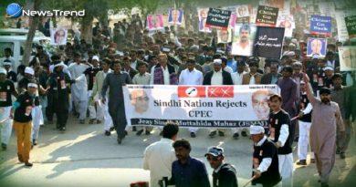 Sindi protests against Pakistan
